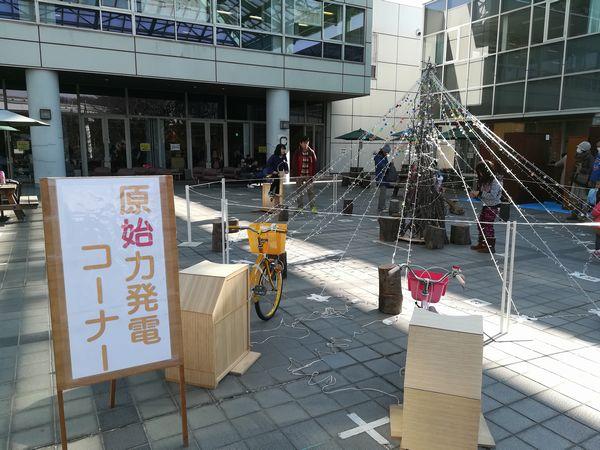 吹田くるくるプラザ自転車イベント