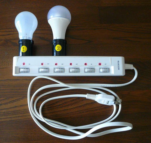 電球セット